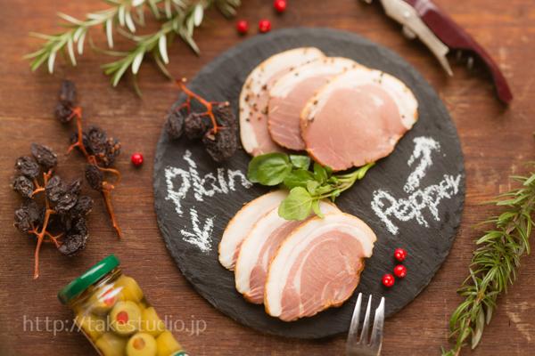 猪燻製・猪黒胡椒